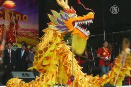 Аргентинцы широко празднуют китайский Новый год