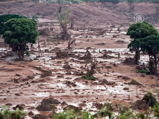 Утечка отходов в отстойнике Samarco продолжается