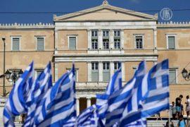 Афины: кредиторы оценивают ход реформ
