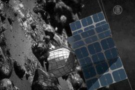 Люксембург будет добывать металлы на астероидах