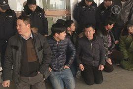 Китайские строители требуют выплаты зарплат