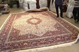 Иран возобновил поставки персидских ковров в США
