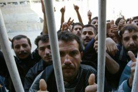 Отчёт ООН по Сирии рассказал о жестокости в тюрьмах