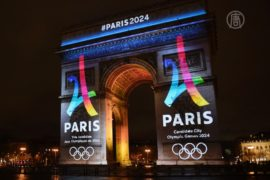 Париж представил логотип заявки на Олимпиаду-2024