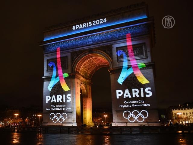 16 02 10 france olympic - В Пхёнчхане завершились XII Паралимпийские игры