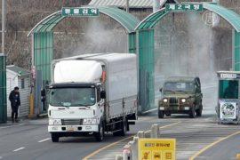 Южнокорейцы покидают индустриальный парк Кэсон