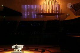 В Париже представили гигантский орган