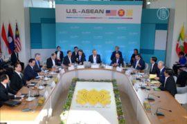 На саммите АСЕАН обсуждают торговлю и безопасность