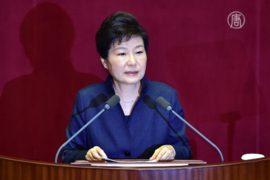 Сеул грозит Пхеньяну серьёзными мерами