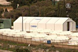 Греция построила четыре центра для беженцев