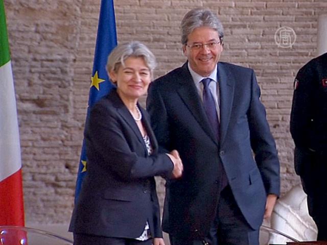 Италия и ЮНЕСКО защитят культурное наследие