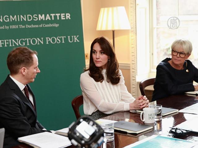 Герцогиня Кейт стала редактором в Huffington Post
