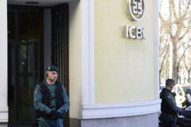 Задержан топ-менеджер китайского банка ICBC