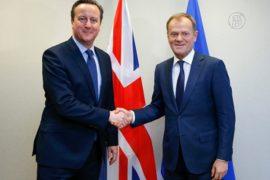 Переговоры ЕС с Великобританией: прогресс есть