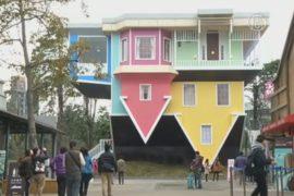 Дом, перевёрнутый вверх ногами, открылся в Тайбэе