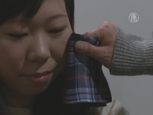 Японки пользуются услугами «утирателей слёз»