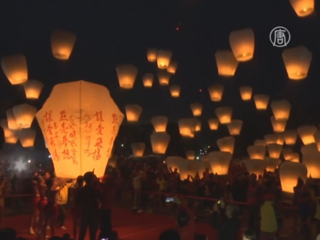 В Тайване отметили Праздник фонарей