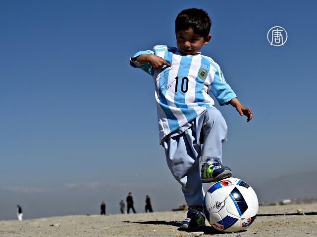 Юный афганский футболист получил подарки от Месси
