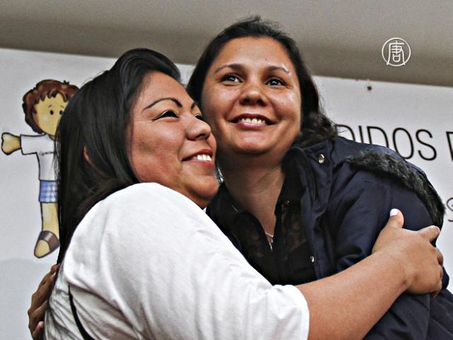 Сёстры из Колумбии встретились после 30 лет разлуки