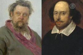 Музеи Москвы и Лондона обменяются портретами