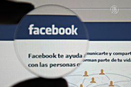 В Бразилии арестовали топ-менеджера Facebook