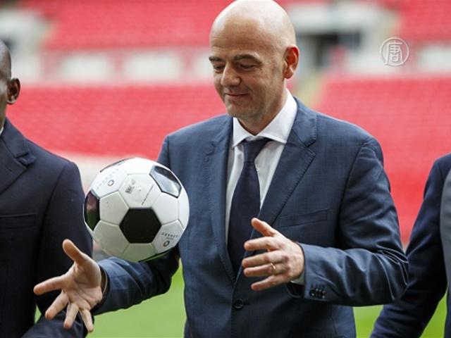 Джанни Инфантино: мы должны слушать футболистов