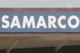 Samarco выплатит властям Бразилии $6,2 млрд