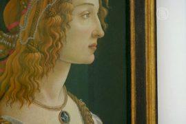 В Лондоне открылась выставка картин Боттичелли