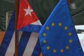 ЕС и Куба: седьмой раунд переговоров начался