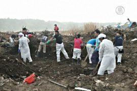 Японцы ищут погибших во время цунами в 2011 году