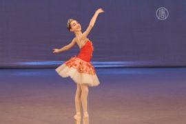 Юная американка учится балету в Москве
