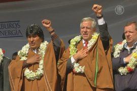 «Росатом» построит ядерный центр в Боливии