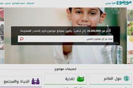 Как появился самый популярный сайт на арабском?