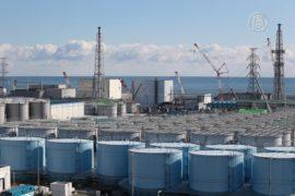 Дезактивация АЭС в Фукусиме движется медленно