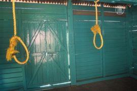 ООН: в Иране в 2015 году произвели 1000 казней