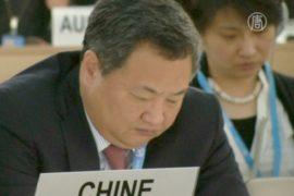 Совет ООН по правам человека раскритиковал КНР