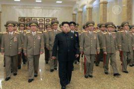 ООН призывает привлечь к суду правящую элиту КНДР