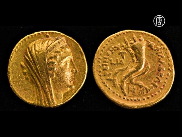 Туристка нашла редчайшую золотую монету