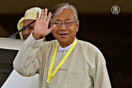ООН надеется на новые власти Мьянмы