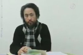 Японского журналиста похитили в Сирии