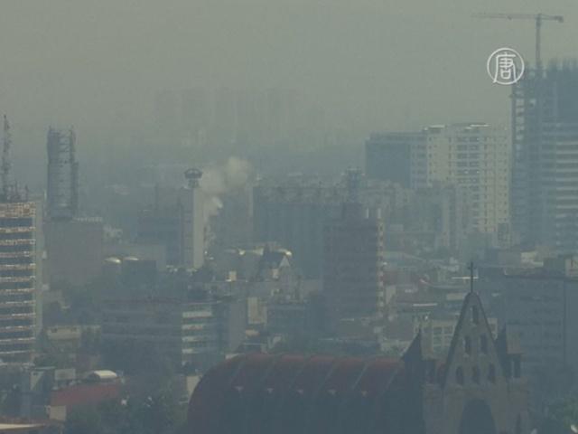 Столицу Мексики окутал густой смог