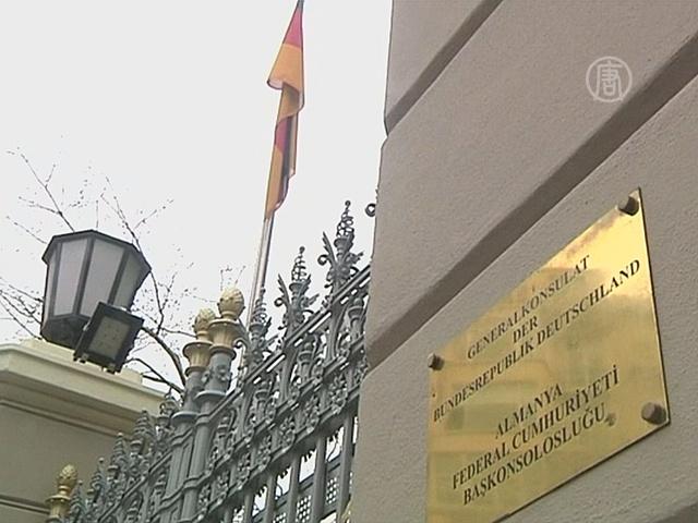 Германия закрыла своё посольство в Турции