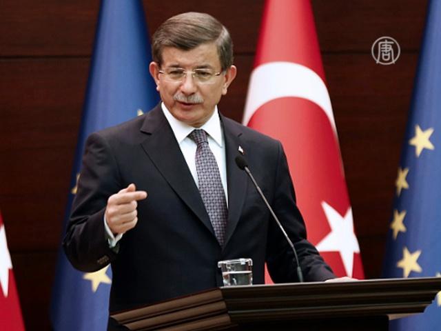 ЕС согласовал предложение для Турции