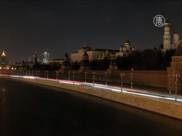 Час Земли: в городах мира выключили свет