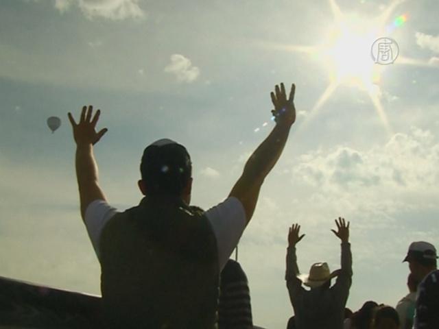 Мексиканцы заряжаются энергией в Теотиуакане