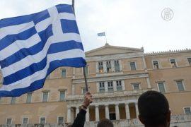 Реформы в Греции назвали успешными
