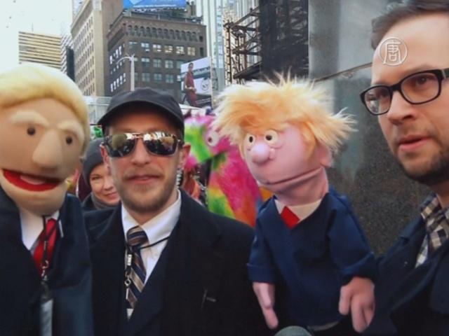 Таймс-сквер превратили в большой театр кукол