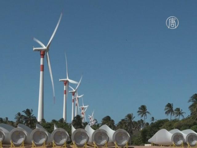 Австралия инвестирует в «зелёную энергию»