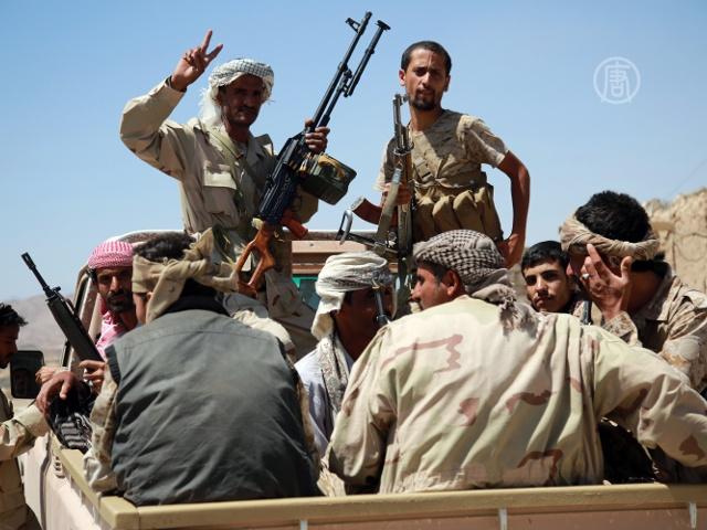 ООН: мирные переговоры по Йемену начнутся 18 апреля