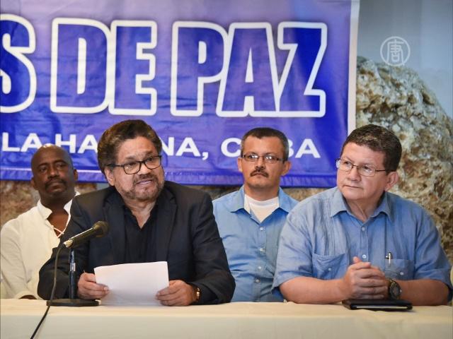 Власти Колумбии и ФАРК не договорились в срок